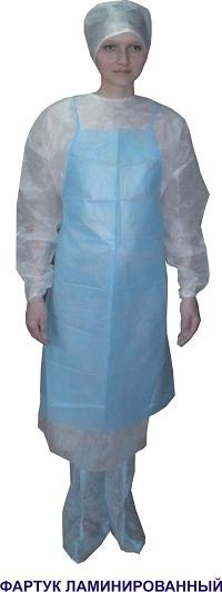 мегамолл мужская кожанная верхняя одежда